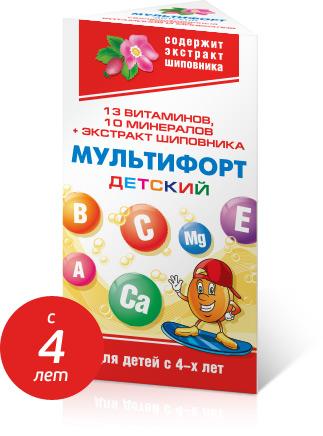 мультифорт детский инструкция - фото 3