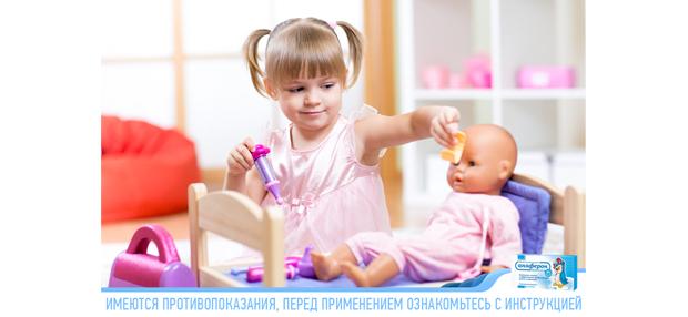 Изображение Свиной грипп у ребенка: что делать? на Schoolofcare.ru!